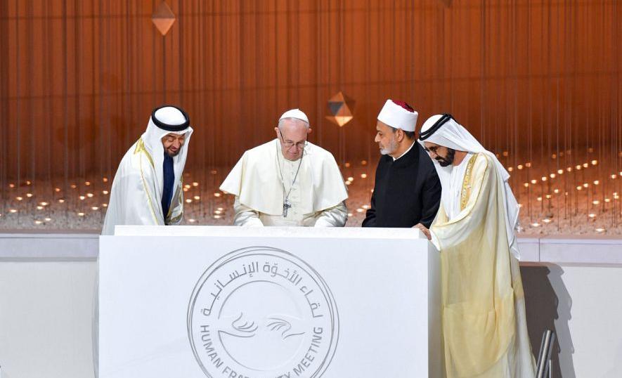 ولي عهد أبوظبي: التسامح والتعايش أساس نجاح الأمم