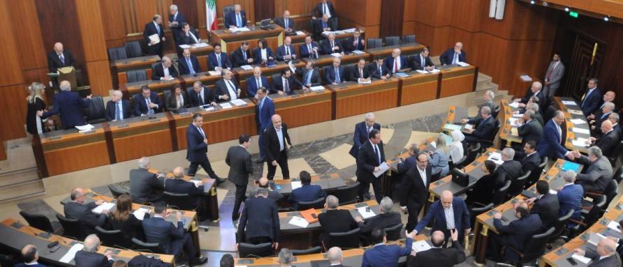 مجلس النواب يستأنف جلساته التشريعية.. الحريري: نفضل عدم السير بكل ما يرتب تكاليف مالية على الخزينة