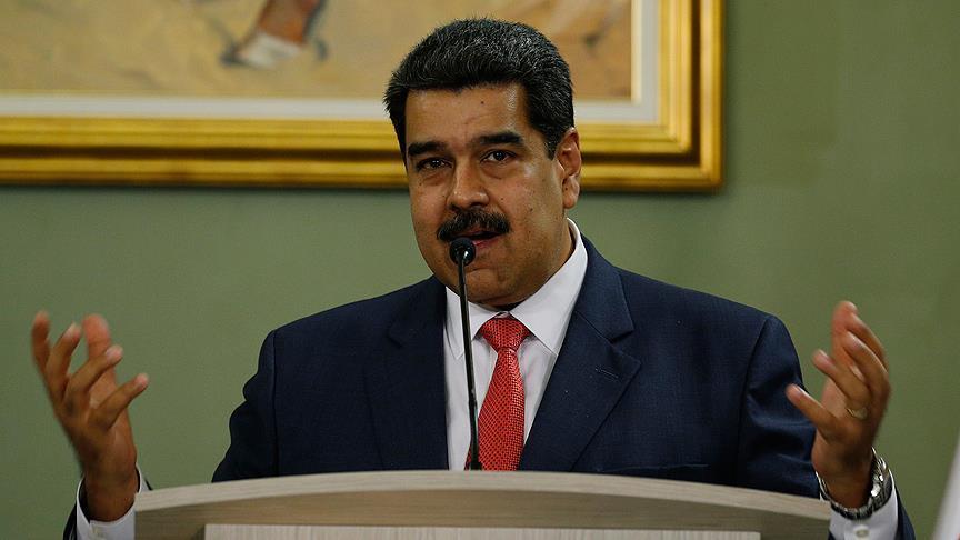مساعدات المعارضة الفنزويلية.. إنسانية أم استعراضية لأهداف سياسية؟(تحليل)
