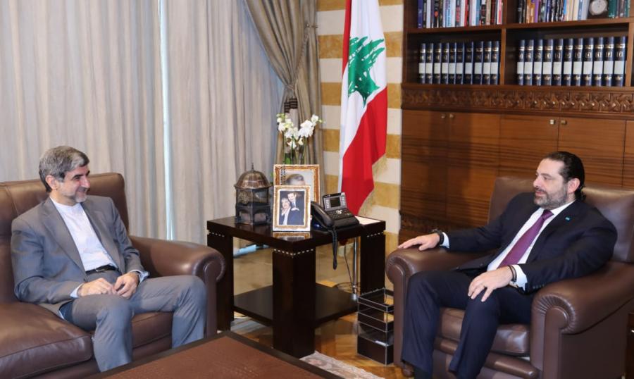 الحريري يوجه مذكرة لروحاني للإفراج عن زكا السفير الإيراني: ندعم كل الجهود لتشكيل الحكومة