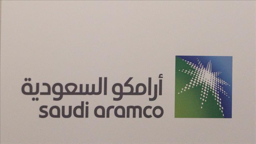 أرامكو ستصدر سندات لا تزيد عن 10 مليارات دولار