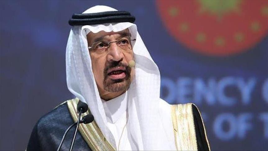 الرياض: تعرض ناقلتين سعوديتين لهجوم قرب المياه الإقليمية الإماراتيةالرياض: تعرض ناقلتين سعوديتين لهجوم قرب المياه الإقليمية الإماراتية