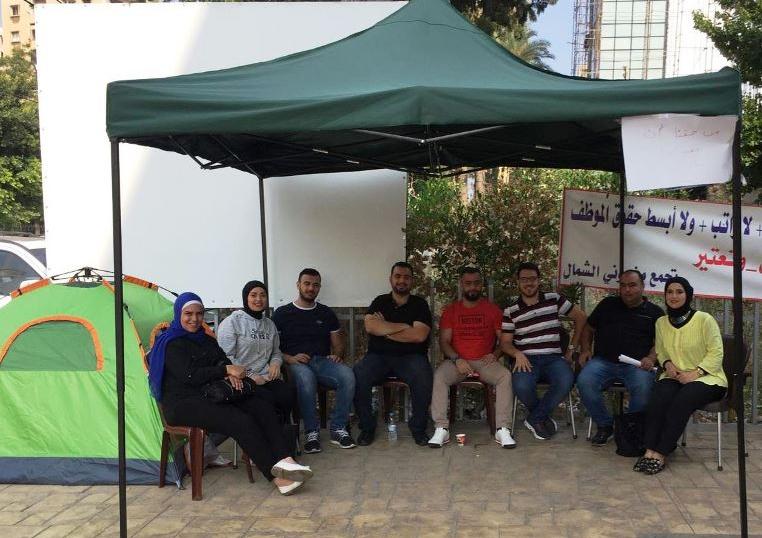 موظفو الضمان في طرابلس مستمرون في الاعتصام حتى تحقيق المطالب