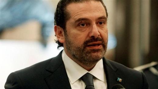 الحريري: متضامنون مع دولة الامارات
