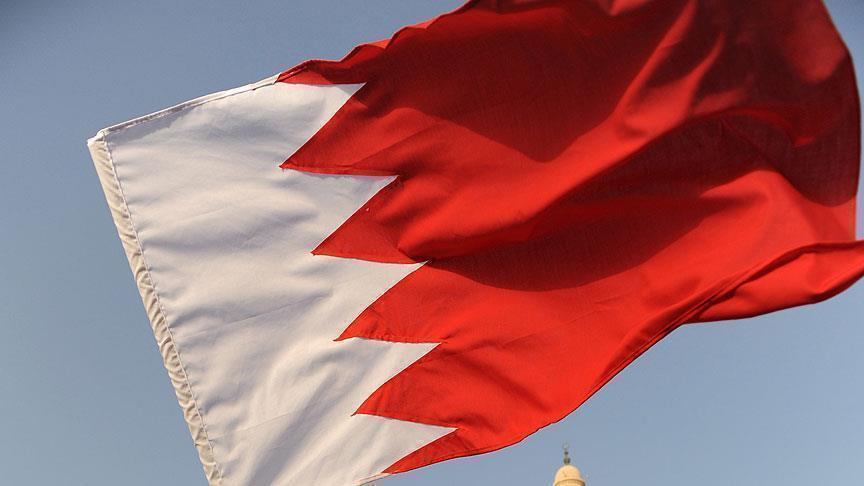 البحرين تجذب استثمارات أجنبية بـ 833 مليون دولار في 2018